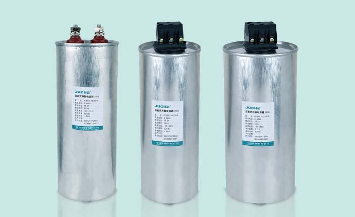 产品名称:滤波并联电容器